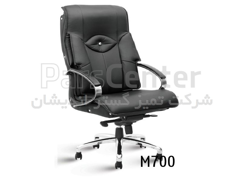 صندلی مدیریتی مدل 700