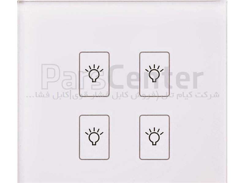 کلید لمسی چهار پل پارمیس با پنل شیشه ای ضد خش