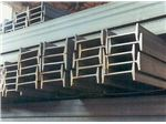 تیرآهن سازه ای ساختمان