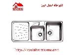 سینک ظرفشویی توکار کد 814 استیل البرز