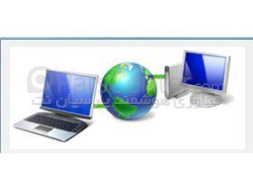 اینترنت پرسرعت ای دی اس ال  آریا فون ADSL