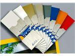 کامپوزیت آلوتایل 0.5 composite panel aluminium