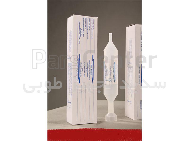تیترازول آزمایشگاهی-تیترازول هیدروکسیدسدیم-تیترازول اسید سولفوریک