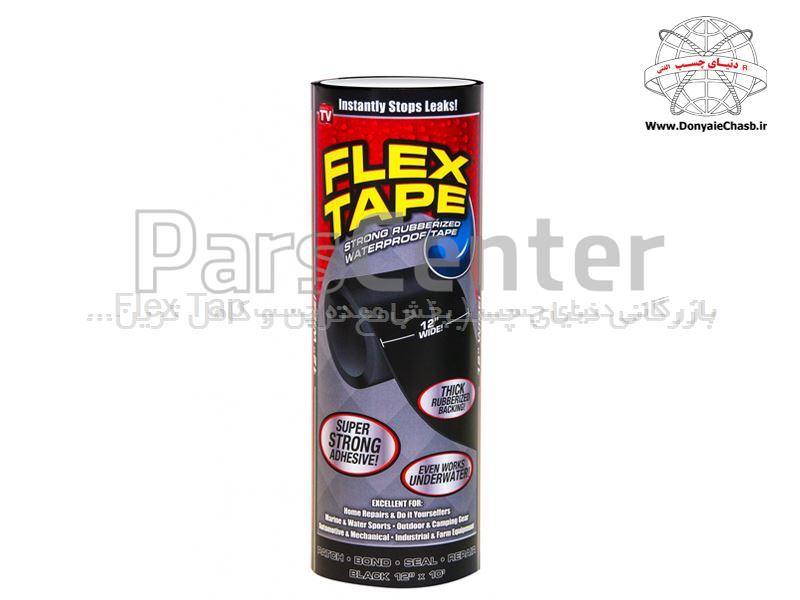 نمایندگی چسب قوی تعمیراتی فلکس تیپ Flex Tape (سیاه-10*12 ) آمریکا