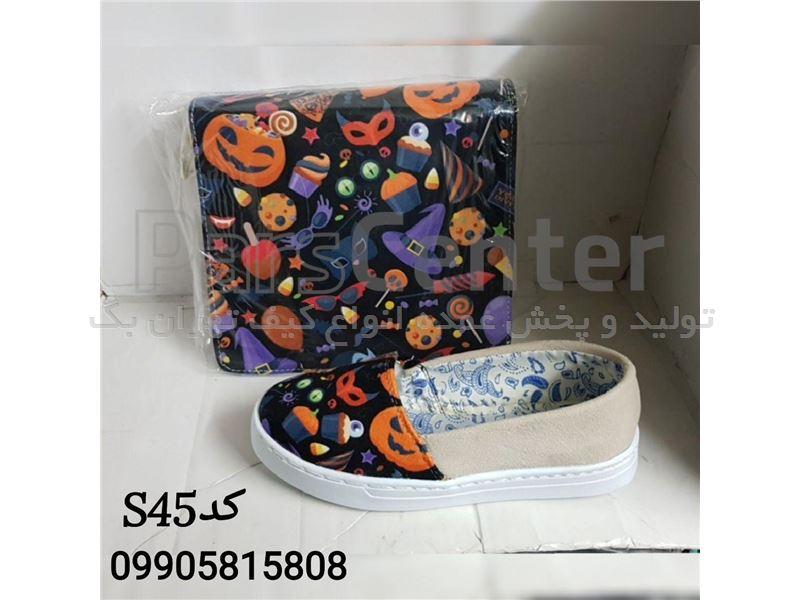 کیف و کفش ست هالووین