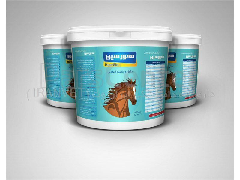 مکمل ویتامینه معدنی هورسین