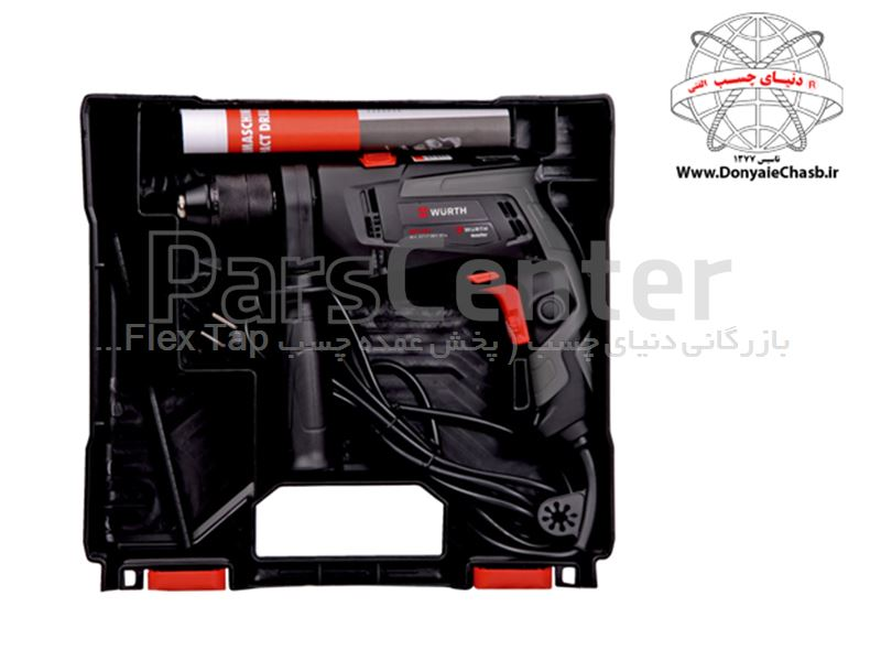 دریل و پیچ گوشتی برقی وورث Wurth Electric Impact Drill Edi 13-K آلمان