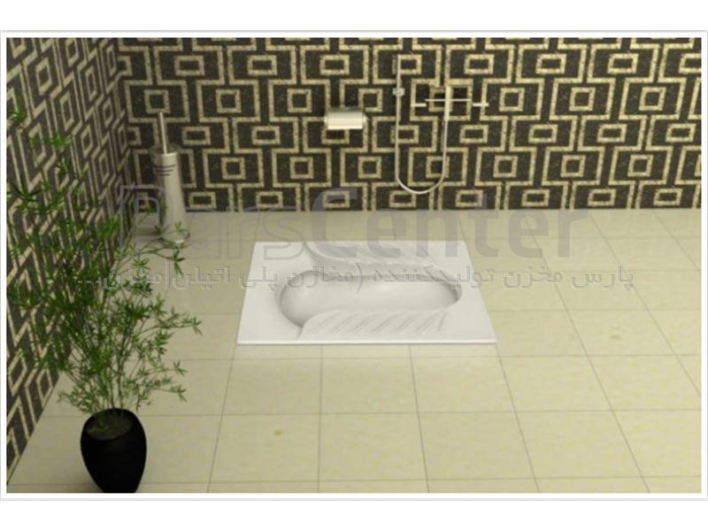 توالت زمینی مدل یاس گلسار فارس