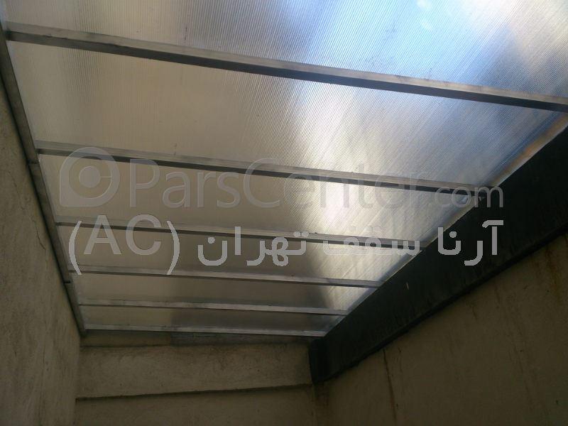 سقف حیاط خلوت (یوسف آباد-خ10)