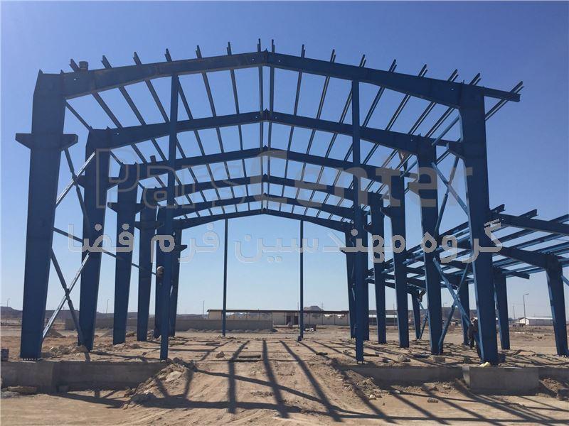 ساخت و نصب اسکلت فلزی