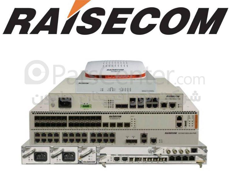 تجهیزات مخابراتی raisecom