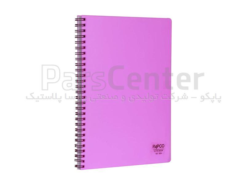 دفتر فارسی 100 برگ شفاف