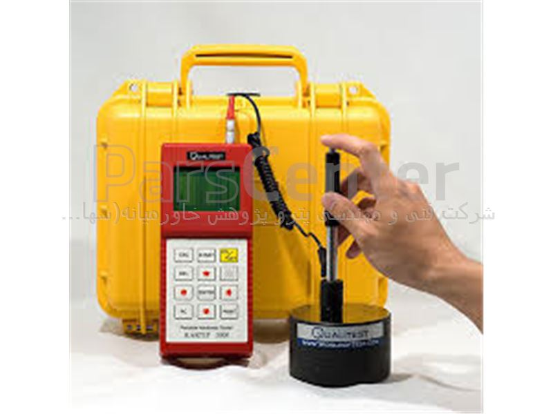 دستگاه سختی سنج پرتابل HARTIP 3000
