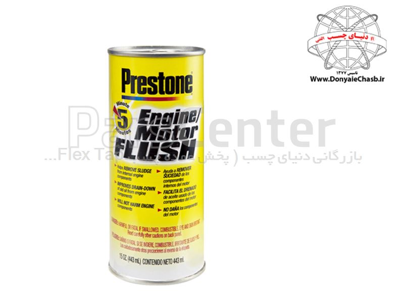 موتور شوی پریستون Prestone Engine Flush آمریکا