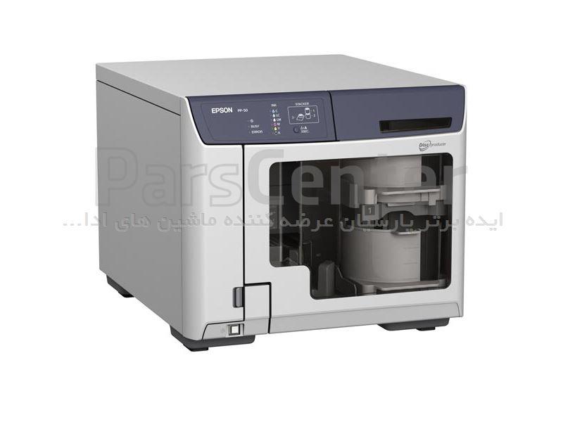 دستگاه چاپ و رایت همزمان اپسون Epson Discproducer pp-50