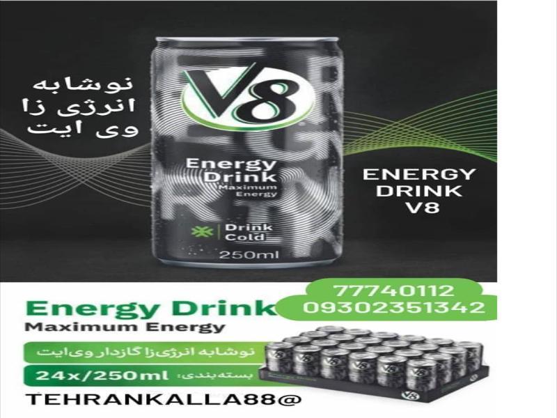 نوشابه انرژی زا وی ایت v8