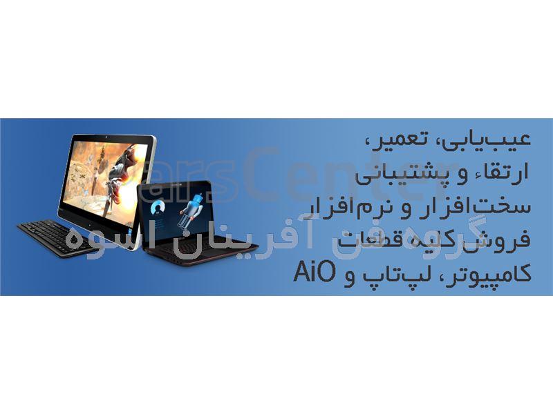 خدمات حضوری و غیرحضوری کامپیوتر و فروش، نصب و راه اندازی دوربین مداربسته