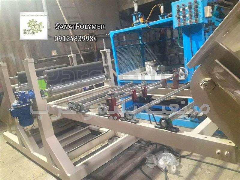 دستگاه تولید لیوان یکبارمصرف.گیاهی،پلاستیکی