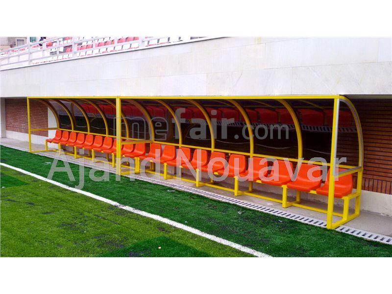 Team shelter Ajand Nouavar model HF-551