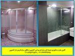 ساخت انواع دوردوشی حمام
