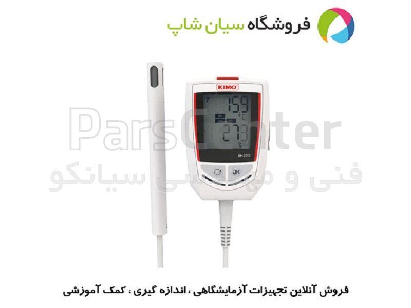 مانومتر ، فشارسنج محیطی دیتالاگر مدل KIMO KPA 320