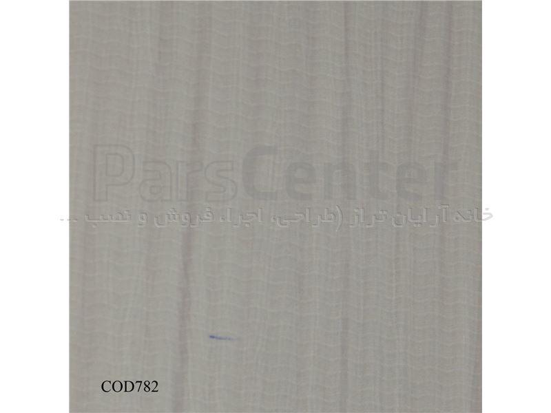 کاغذ دیواری پرلا - 14