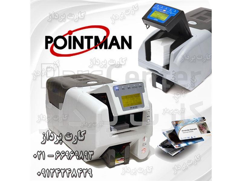 پرینتر pointman 9200