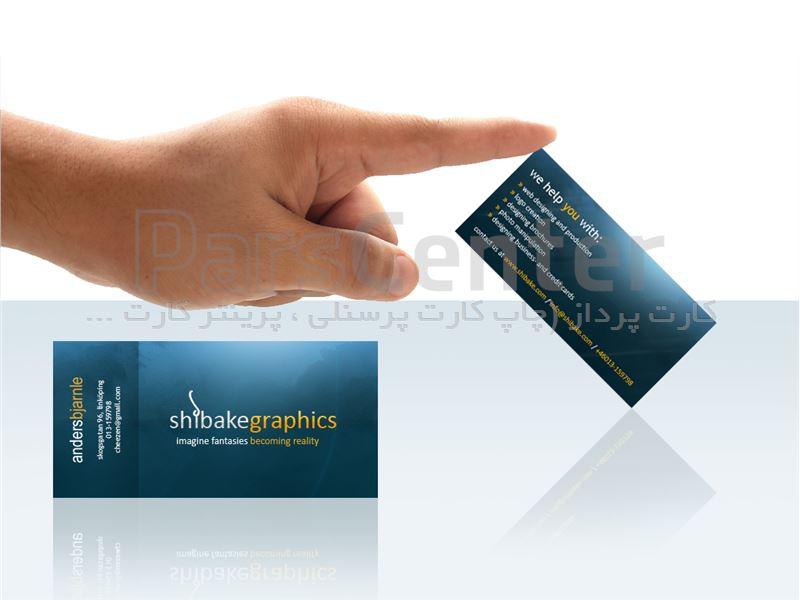 چاپ افست کارت پی وی سی pvc - شناسایی پرسنلی