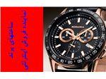 فروشگاه تخصصی برندهای ساعت مچی سوئیسی www.irantimer.com