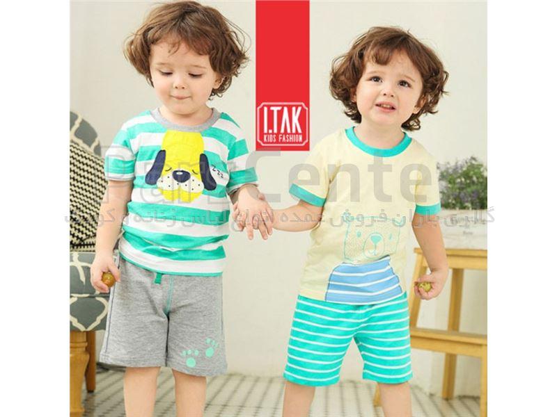 پخش لباس کودک ، فروش عمده پوشاک بچگانه