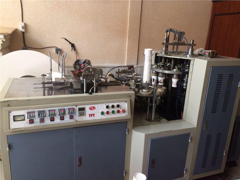 تولید لیوان کاغذی و ظروف کاغذی مانی کاپ - تولید لیوان کاغذی و ظروف ...تولید لیوان کاغذی و ظروف کاغذی مانی کاپ
