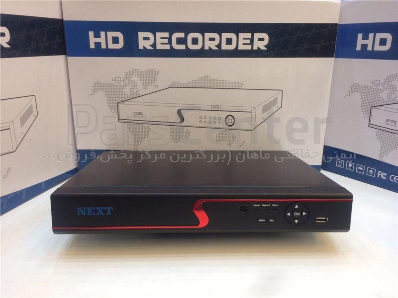 دستگاه  DVR AHD 16CH NEXT