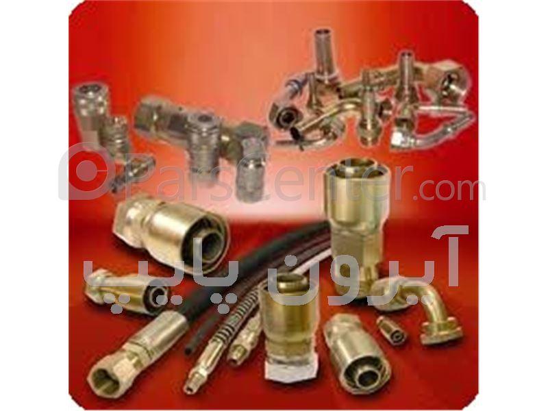اتصالات هیدرولیکی، بست هیدرولیک، انواع لوله هیدرولیکی و تیوب ، انواع لوله های هیدرولیک بدون درز فشار قوی