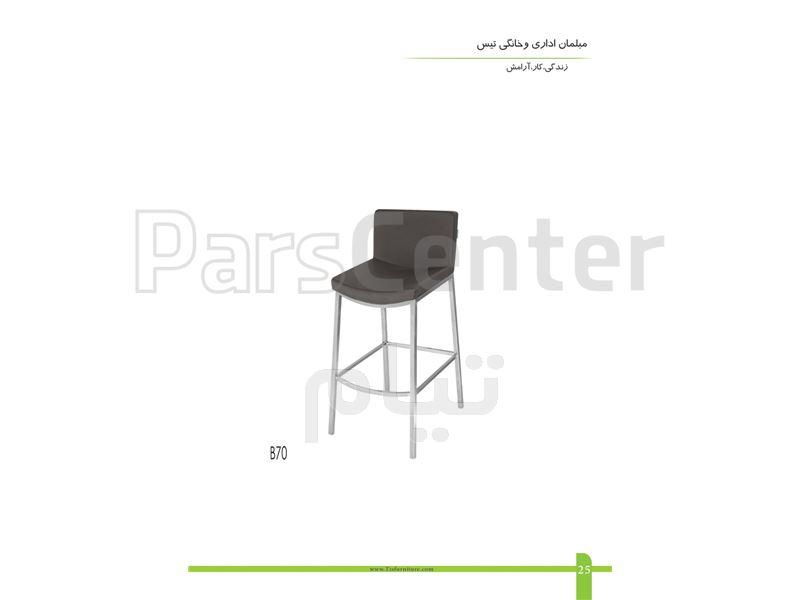 صندلی اپن مدل B70