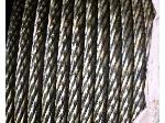 Hoist wire rope