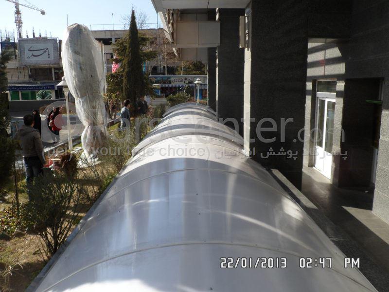 Building skylight _ نورگیر رمپ تاسیسات بیمارستان خانم الانبیاء ( تهران )