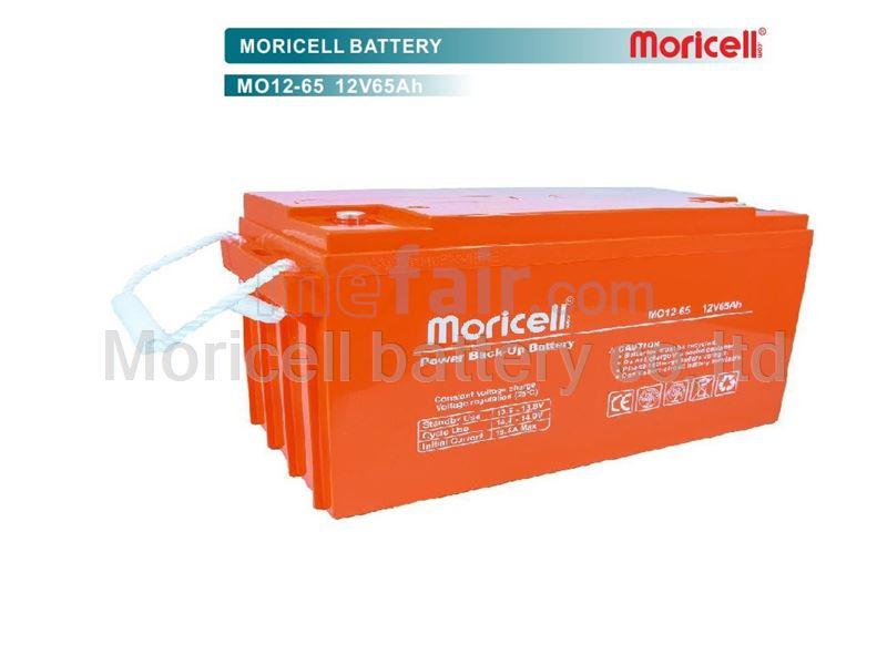 Moricell battery 12v 65Ah