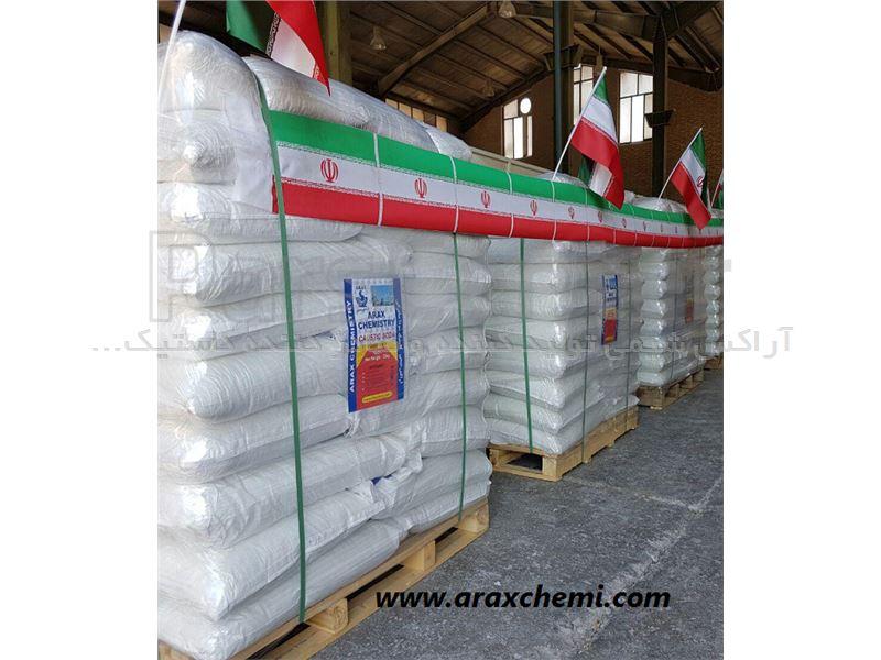 سود پرک Araxchemi