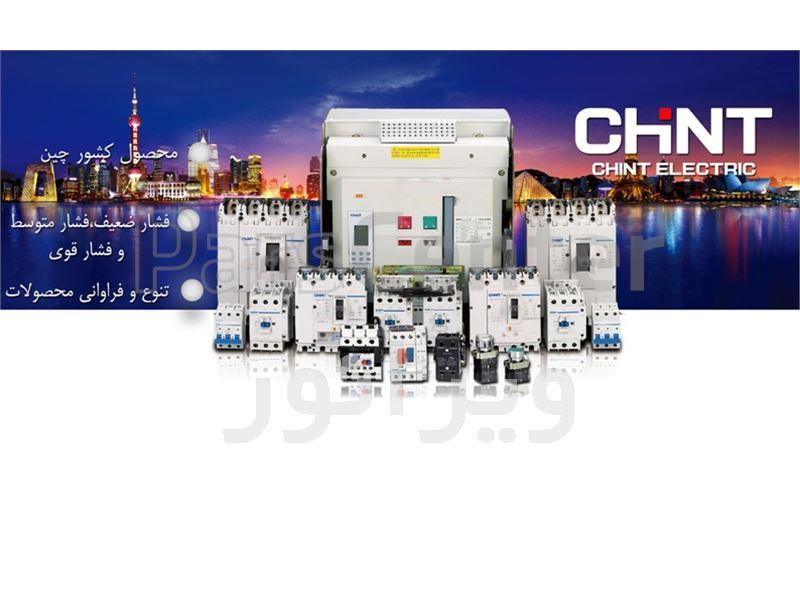 محصولات برق صنعتی چانت