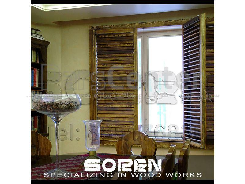 طراحی و ساخت پنجره چوبی (منزل مسکونی واقع در دروس)