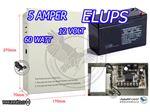 یو پی اس قفل مغناطیسی درب ELUPS