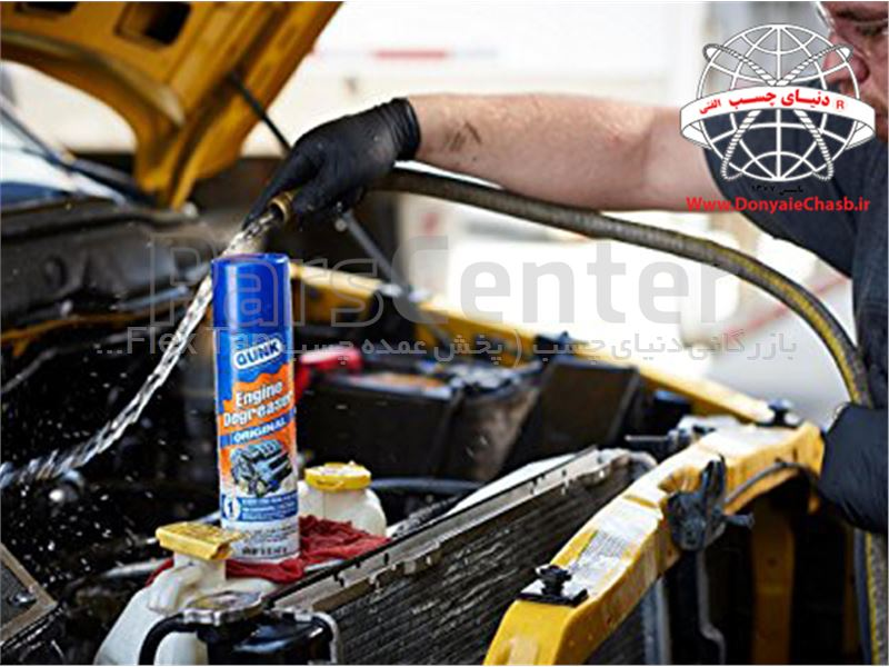 اسپری تمیزکننده روی موتور گانک GUNK Engine Degreaser ORIGINAL آمریکا