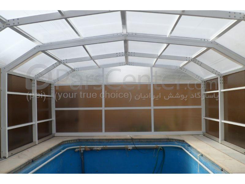 pool enclosures  models Zly - پوشش استخر مدل چند ظلعی_ (کرمان ) این سیستم قابل ارتقاء به باز و جمع  شدن هوشمند بوسیله ریموت میباشد