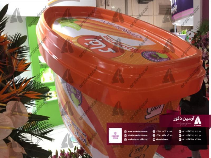 طراحی و ساخت ماکت تبلیغاتی مربا هویج