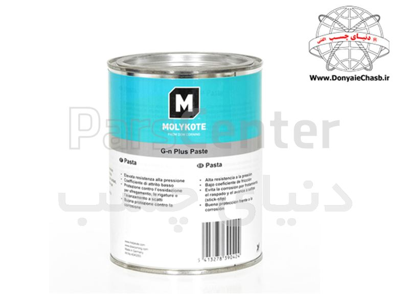 گریس صنعتی MOLYKOTE G-N Plus Paste  آلمان