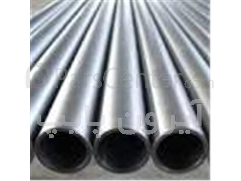 فروش انواع لوله و اتصالات ، لوله آب ، گاز،نفت،پتروشیمی،درز دار ،بدون درز،مانیسمان،سیاه و سفید