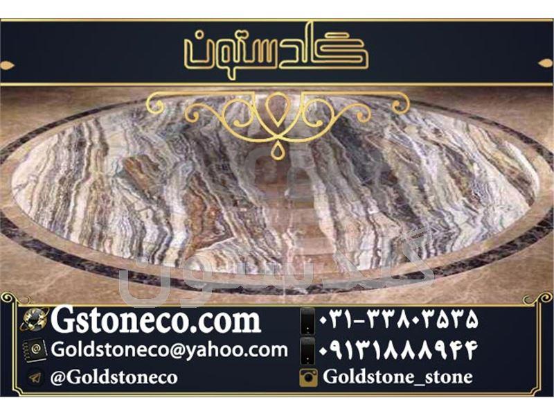 سنگ مرمریت داخلی و وارداتی با تنوع بسیار بالا در طرح و رنگ