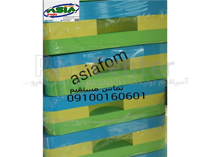 تخته استپ ورزشی آسیافوم