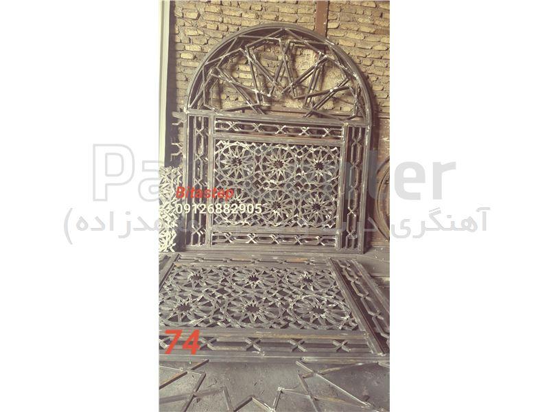 حفاظ مسجدی بیتااستپ