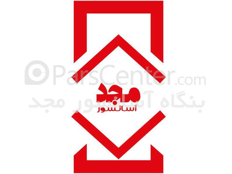ریل آسانسور Asray تی 9 تی 5 (ترک)